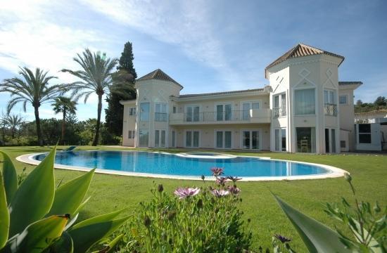 Marbella Villa 1152